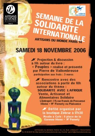 medium_artisan_du_monde.jpg