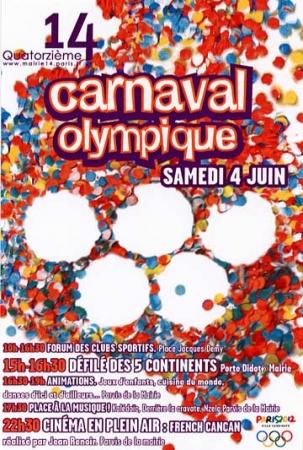 medium_carnaval2005.jpg