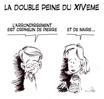 doublepeine.jpg