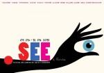 SEEweb.jpg